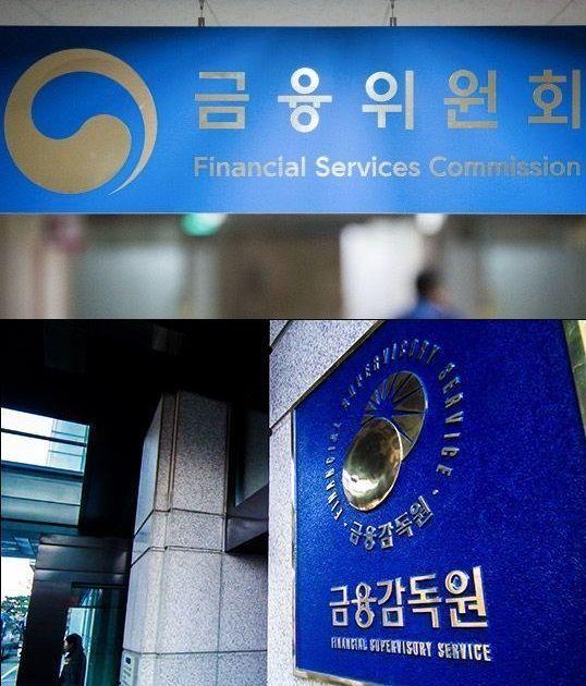 금융위원회와 금융감독원 전경(자료사진) ⓒ데일리안