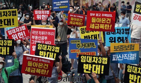 25일 오후 서울 중구 예금보험공사 앞에서 문재인 정부의 부동산 정책을 규탄하며 열린 조세 저항 촛불집회에서 참석자들이 피켓을 들며 구호를 외치고 있다. ⓒ데일리안 홍금표 기자