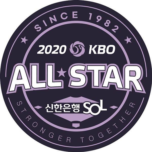 신한은행은 KBO와 함께 야구팬들의 성원에 보답하고 더 큰 재미와 감동을 선물하기 위한