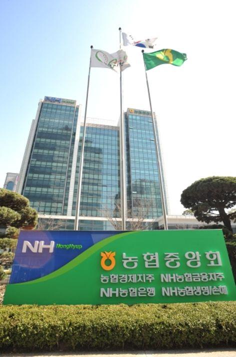 농협금융지주는 올해 2분기 당기순이익으로 5716억원으로 거둬들이며 전분기 대비 68.8% 성장했다.ⓒ농협금융지주