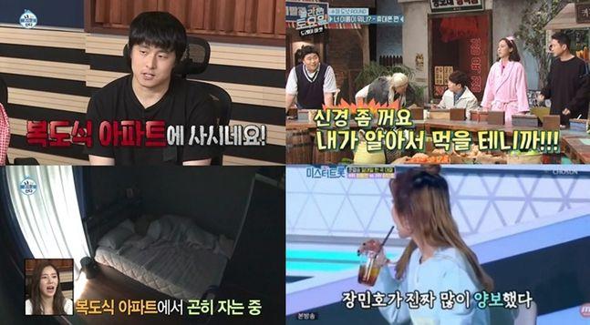 기안84, 피오, 신지ⓒMBC, tvN, TV조선