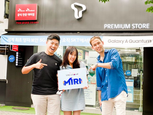 SK텔레콤에서 근무하고 있는 외국인 구성원들이 서울 명동 T월드 매장 근처에서 외국인 맞춤 통신서비스 '미리(MIRI)' 출시를 알리고 있다.ⓒSK텔레콤