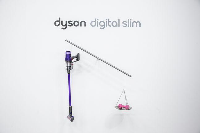 다이슨 디지털 슬림.ⓒ다이슨