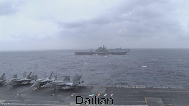 미국, 일본, 인도 3개국이 인도양 벵골만 해역에서 합동 해상 군사훈련을 실시하고 있는 모습(자료사진). ⓒNHK/뉴시스