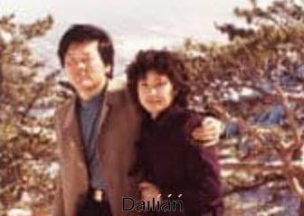 1982년 김부겸 더불어민주당 당 대표 후보와 그의 부인 이유미 씨가 설악산으로 신혼여행 갔을 때 찍은 사진ⓒ김부겸 민주당 당 대표 후보 페이스북 캡쳐
