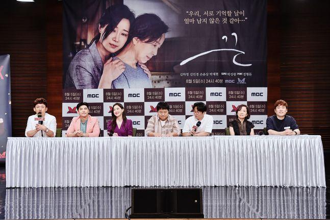 송윤상, 박재현, 김하영, 정형돈, 박성광, 김민경, 한종빈 PDⓒMBC