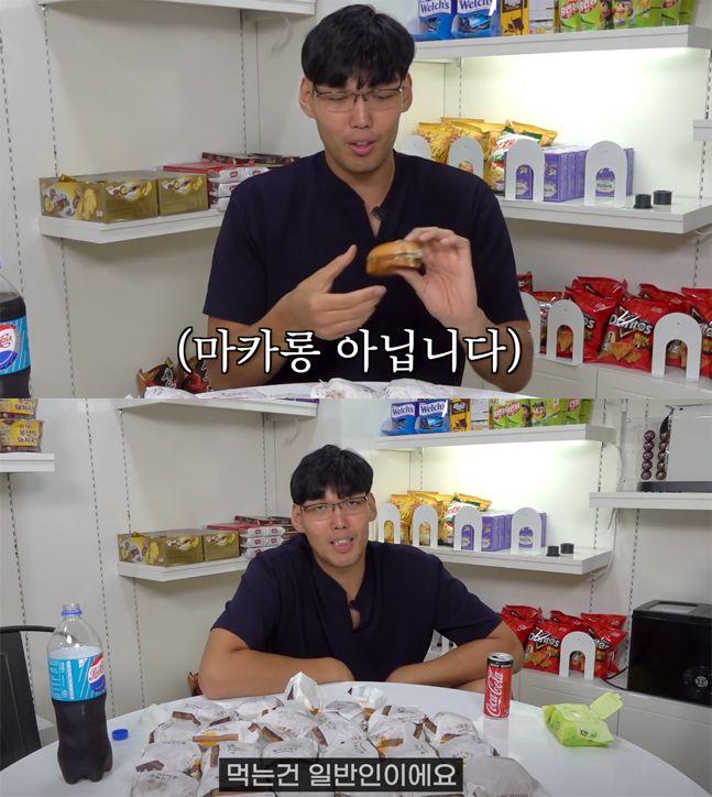ⓒ 유튜브 화면캡처