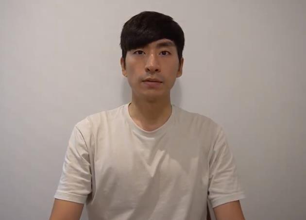 이승훈 사과. 유튜브 화면 캡처
