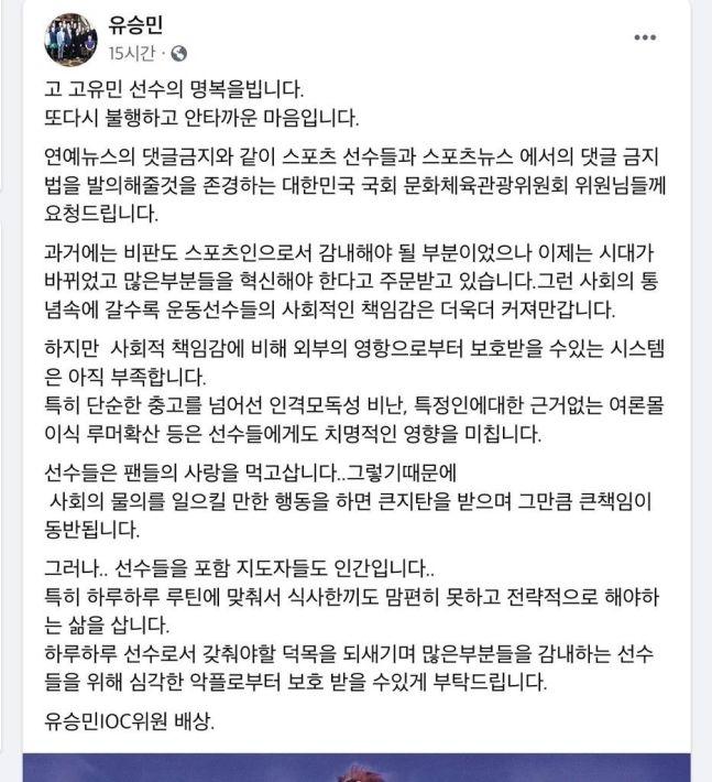ⓒ 유승민 페이스북