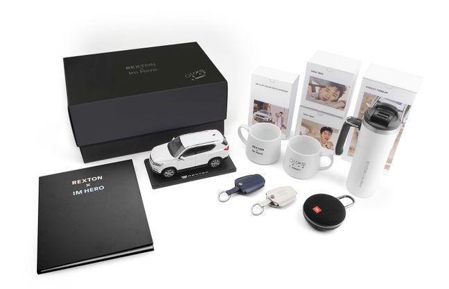 쌍용자동차가 G4 렉스턴 구매고객 200명에게 선착순으로 제공하는 시그니처 컬렉션 기프트 박스. ⓒ쌍용자동차
