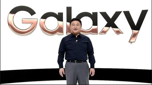 노태문 삼성전자 무선사업부장(사장)이 지난 5일 열린 갤럭시 언팩 2020에서 기조연설을 하는 모습. 삼성전자 유튜브 캡처