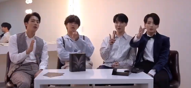 방탄소년단(BTS) 멤버들이 지난 5일 진행된