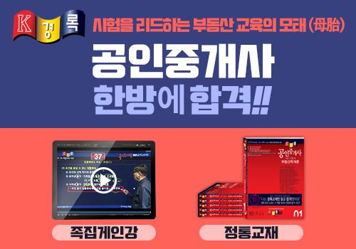 ⓒ사진 제공 : 경록