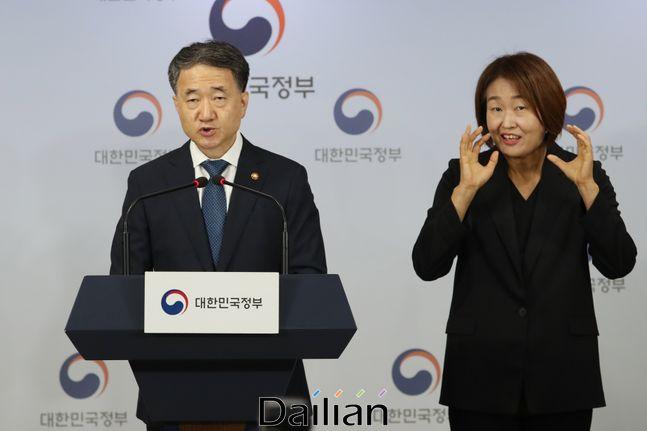 박능후 보건복지부 장관이 6일 오전 서울 종로구 정부서울청사에서