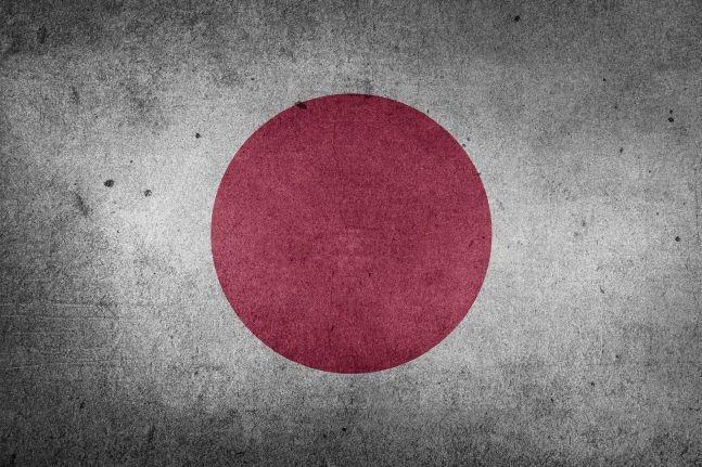글로벌 신용평가사들이 최근 일본에 대한 국가신용등급 전망 하향에 나섰다.ⓒ픽사베이