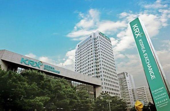 거래소 서울 사옥 전경ⓒ거래소