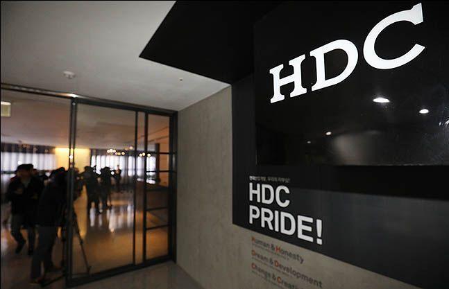 서울 용산구 HDC현대산업개발 본사 전경. (자료사진)ⓒ데일리안 류영주 기자