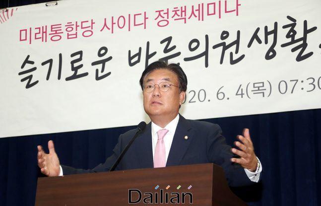 정진석 미래통합당 의원(자료사진). ⓒ데일리안 박항구 기자