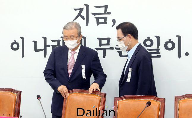 김종인 미래통합당 비상대책위원장과 주호영 원내대표가