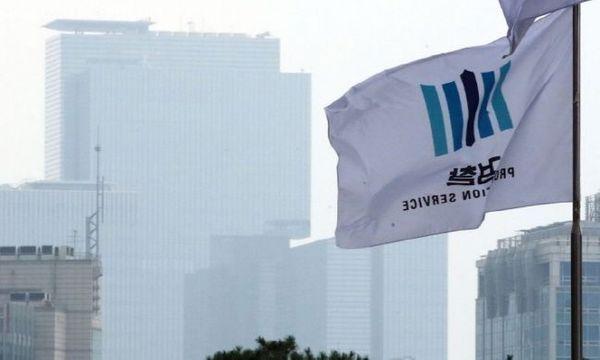 서울 서초동 대검찰청 깃발 뒤로 삼성 서초사옥이 보인다.(자료사진)ⓒ연합뉴스