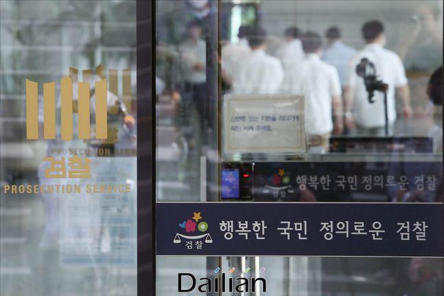 서울 서초구 대검찰청출입문 모습. ⓒ데일리안 홍금표 기자