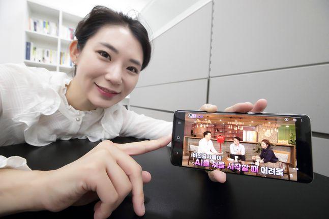 KT 모델이 스마트폰을 통해 'AI 스터디 위크'에서 제공하는 학습 영상을 시청하고 있다.ⓒKT