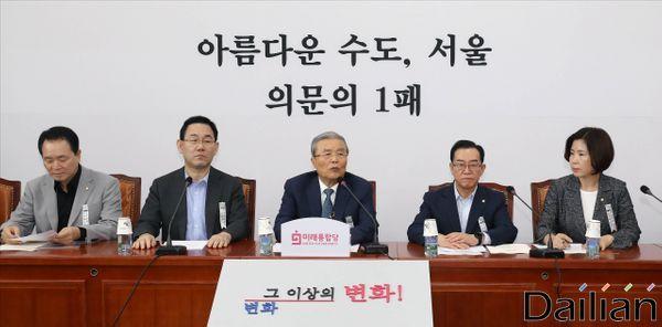 미래통합당 비상대책위원회의(자료사진) ⓒ데일리안 홍금표 기자