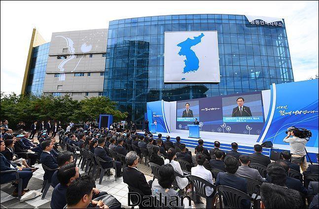 지난 2018년 9월 개성공단에서 열린 남북공동연락사무소 개소식(자료사진). ⓒ사진공동취재단