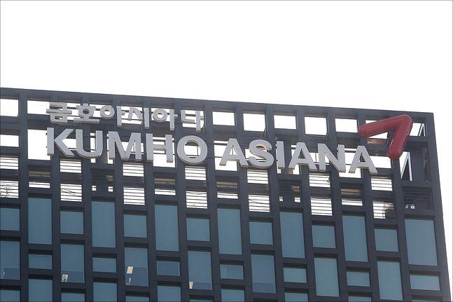 서울 종로구 금호아시아나 본사.ⓒ데일리안 홍금표 기자