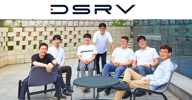 네이버 스타트업 양성조직 D2SF(D2 스타트업 팩토리)이 투자한 블록체인 기술 스타트업 'DSRV LABS' 관계자들.ⓒ네이버