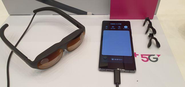 LG유플러스가 오는 21일 출시하는 증강현실(AR)글래스