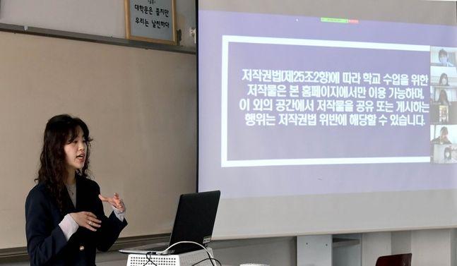 서울의 한 고등학교에서 교사가 온라인 수업을 하고 있다.ⓒ연합뉴스
