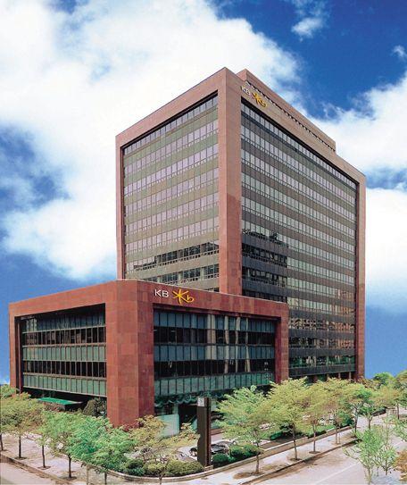 KB금융그룹이 차기 회장 선출을 위한 작업에 본격 돌입했다.ⓒKB금융그룹