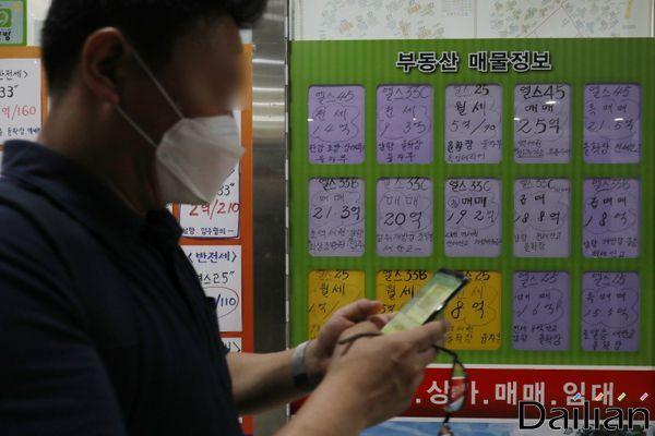 서울 잠실의 한 공인중개업소 모습.ⓒ데일리안 류영주기자