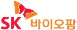 SK바이오팜은 올해 2분기 연결기준 매출액이 21억원, 영업손실액은 578억원을 기록했다고 14일 밝혔다. ⓒSK바이오팜