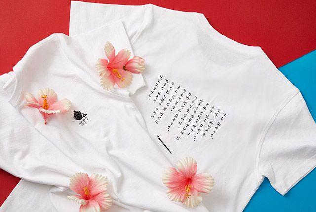 카카오메이커스가 제작한 독립운동가 티셔츠.ⓒ카카오