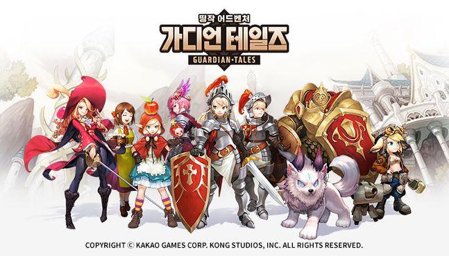 카카오게임즈 모바일 역할수행게임(RPG) '가디언 테일즈'.ⓒ카카오게임즈