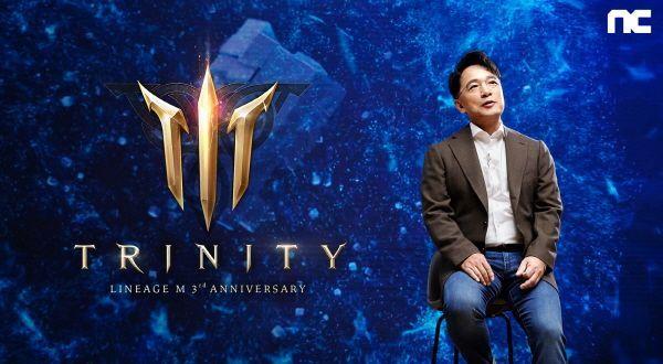 김택진 엔씨소프트 대표가 지난 6월 24일 리니지M 서비스 3주년 기념 온라인 컨퍼런스 '트리니티(TRINITY)