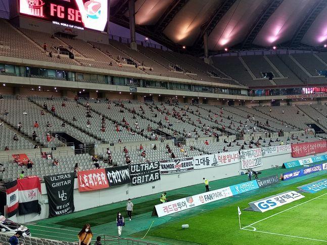 프로축구는 8월 1일부터 관중이 입장했다. ⓒ 데일리안 김평호 기자