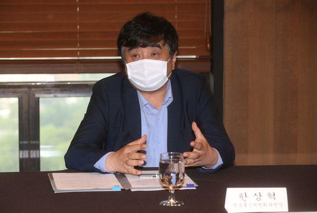 한상혁 방송통신위원장이 18일 서울 중구 프레스센터에서 국내 OTT 사업자들과 간담회를 갖고 발언하고 있다.ⓒ방송통신위원회