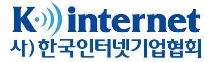 한국인터넷기업협회 로고.ⓒ한국인터넷기업협회