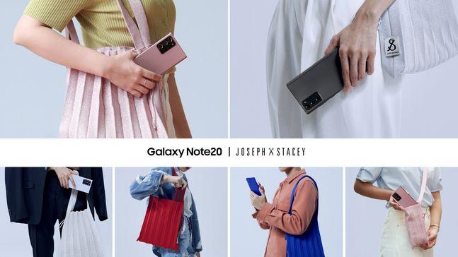 삼성전자가 프리미엄 패션잡화 브랜드 조셉앤스테이시와 함께 제작한 '갤럭시노트20' 전용 '플리츠 니트백'.ⓒ삼성전자
