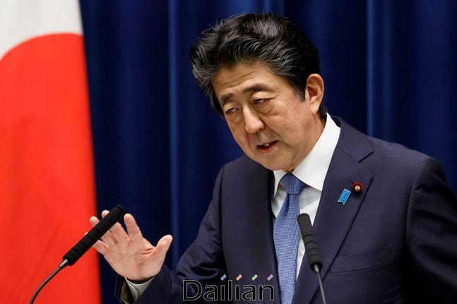 아베 신조 일본 총리 ⓒAP/뉴시스