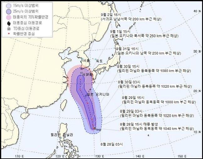 필리핀 동쪽 해상에서 제 9호 태풍