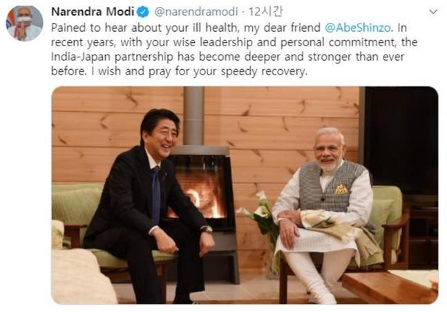 모디 인도 총리가 아베 신조 일본 총리의 사의 표명과 관련해 올린 트윗 ⓒ트위터캡처