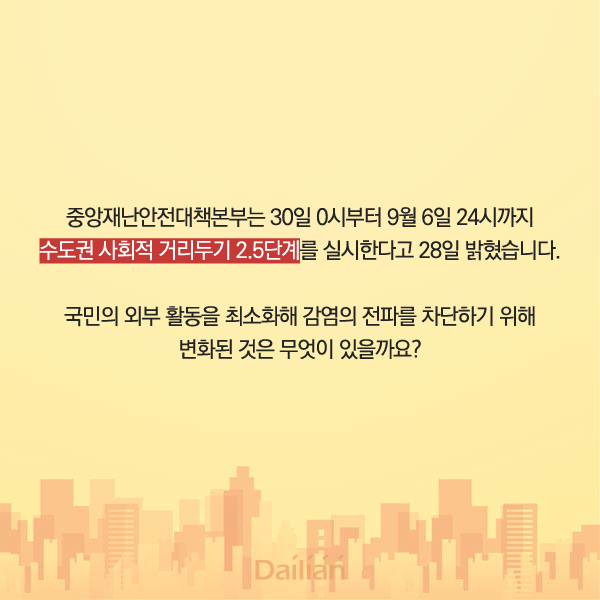 ⓒ박진희 디자이너 & 이미지 출처 게티이미지 뱅크