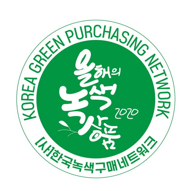 올해의 녹색상품 로고.ⓒ한국녹색구매네트워크
