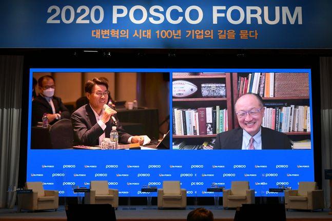 포스코포럼에서 최정우 회장이 기조강연자인 김용 전 세계은행총재와 화상으로 대화하는 모습ⓒ포스코