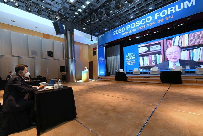 포스코 최정우 회장이 2020 포스코포럼에 참석해 화상으로 연결된 김용 전 세계은행총재의 기조강연을 듣고 있는 모습ⓒ포스코