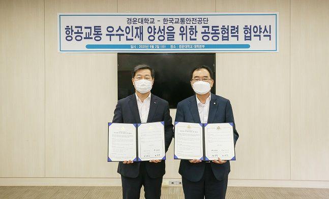 한국교통안전공단과 경운대학교가 2일 '항공교통 우수인재 양성을 위한 공동협력 업무협약'을 체결하고 기념사진 촬영을 하고 있다.ⓒ한국교통안전공단